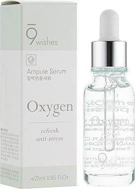 Сыворотка кислородная оздоровляющая 9Wishes Extreme Oxygen Ampule Serum 25ml 0 - Фото 1