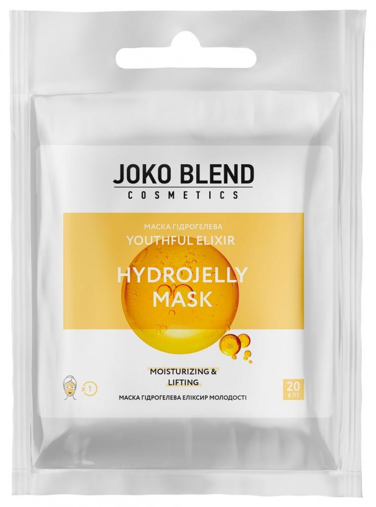 Маска гидрогелевая с белой икрой для лица Joko Blend Youthful Elixir Hydrojelly Mask 20g 0 - Фото 1
