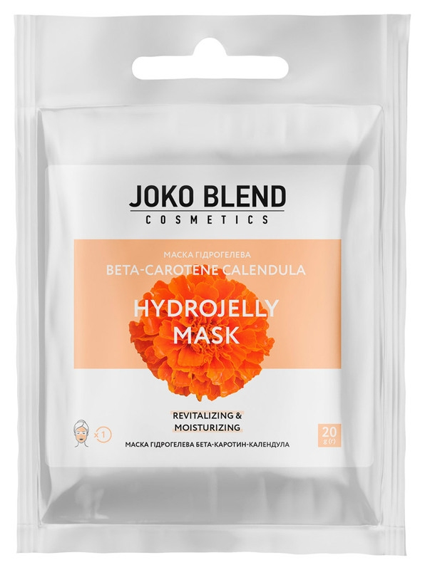 Маска гидрогелевая с бета-каротином и календулой для лица Joko Blend Beta-Carotene Calendula Hydrojelly Mask 20g 0 - Фото 1