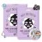 Маска Пузырьковая Очищающая G9 Self Aesthetic Pore Clean Bubble Mask 25ml 0 - Фото 1