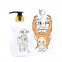 Шампунь для волос Elizavecca CER-100 Collagen Coating Hair Muscle Shampoо 0 - Фото 1