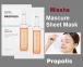 Маска Для Укрепления И Обновления Кожи С Прополисом Missha Mascure Nutrition Solution Sheet Mask Propolis 27ml 2 - Фото 2
