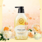 Гель для душа с ароматом цветов белого пиона Happy Bath Perfume Pure White Peony Perfume Body Wash 900g 2 - Фото 2