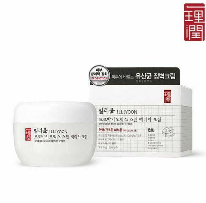Крем для лица восстанавливающий для успокоения кожи с пробиотиками ILLIYOON Probiotics Skin Barrier Cream 100ml