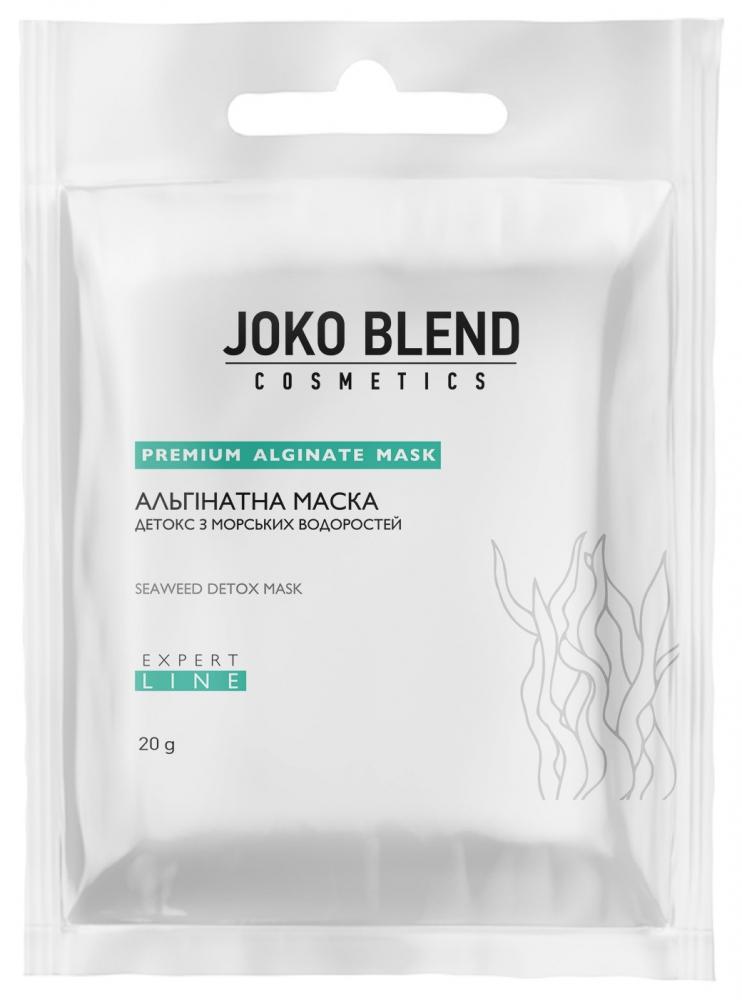 Маска альгинатная детокс с морскими водорослями для лица Joko Blend Premium Alginate Mask 20g