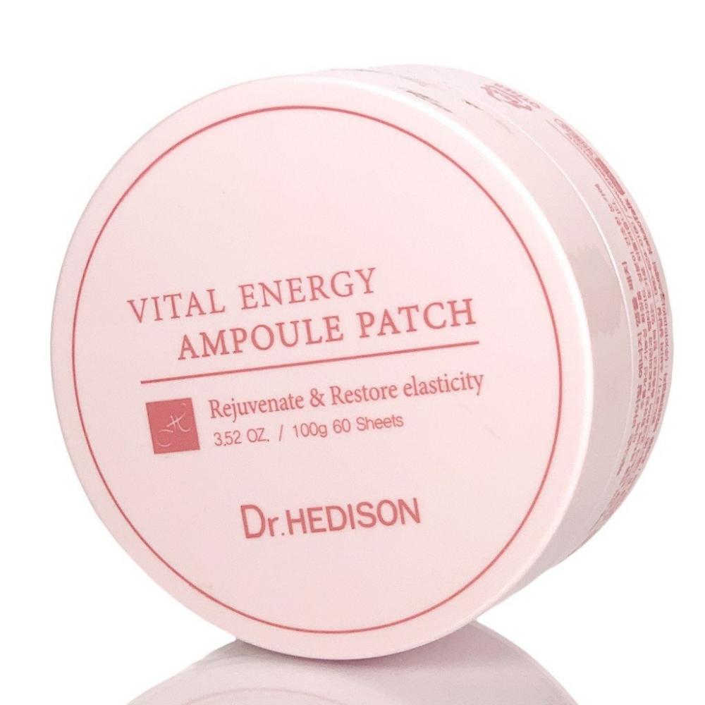 Патчи для омоложения и осветления кожи с волюфилином и пептидным комплексом Dr.Hedison Vital Energy Ampoule Patch 60шт