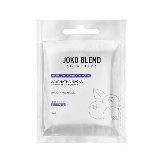 Маска альгинатная с черникой и ацеролой для лица Joko Blend Premium Alginate Mask   20g