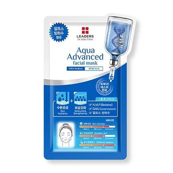 Профессиональная Увлажняющая Маска С Керамидами Leaders Insolution Ex Solution Aqua Advanced Facial Mask