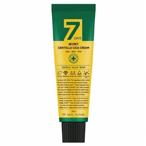 Крем противовоспалительный для восстановления проблемной дермы с AHA/BHA/PHA кислотами и центеллой May Island 7 Days Secret Centella Cica Cream 50ml