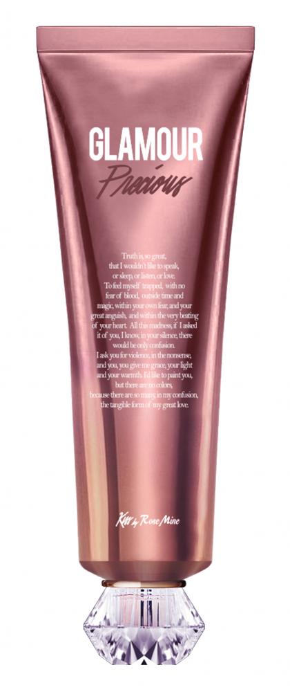 Крем для тела с ароматом мандарина и сладкого жасмина Evas Kiss by Rosemine Fragrance Cream Glamour Precious 140ml