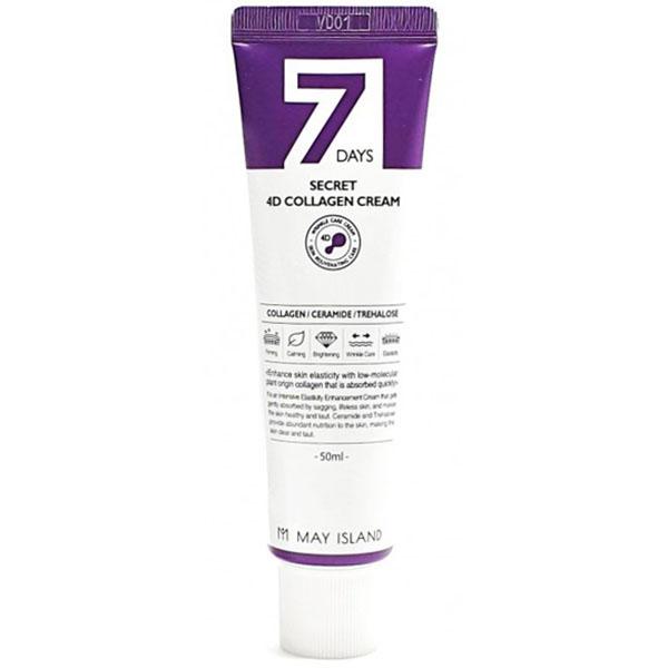 Крем омолаживающий с коллагеном May Island 7 Days Secret 4D Collagen Cream 50ml