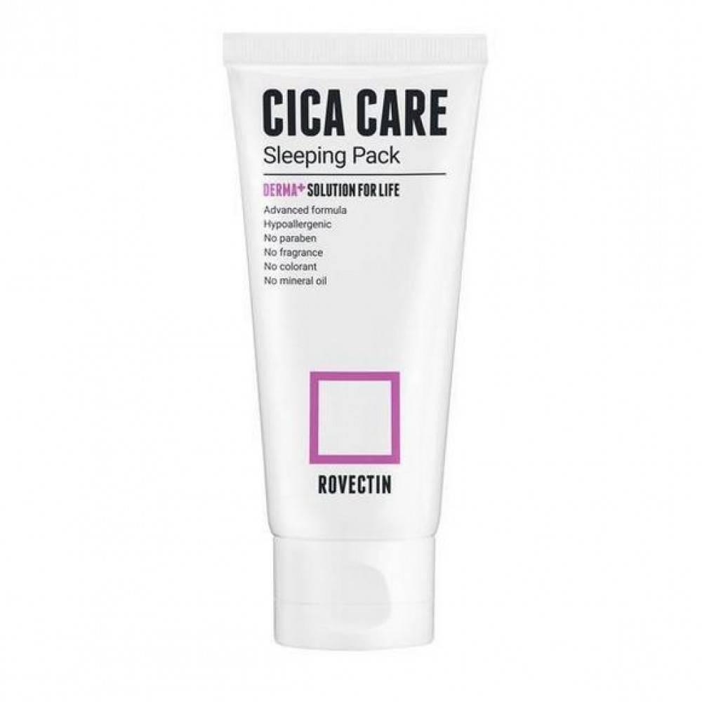 Восстанавливающая ночная маска для сухой и чувствительной кожи ROVECTIN CICA CARE SLEEPING PACK 80ml