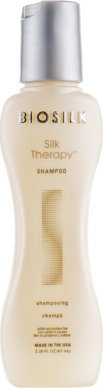 Шампунь для волос с протеинами шелка