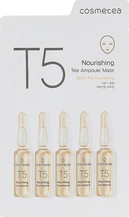 Питательная тканевая маска с экстрактом черного чая Cosmetea T5 Nourishing Tea Ampoule Mask 25ml