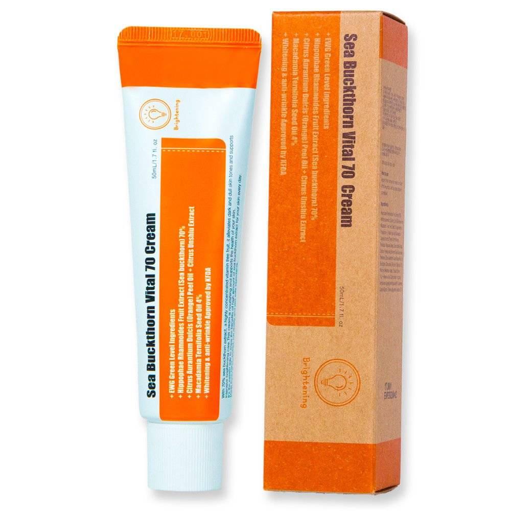 Крем витаминный для сияния и восстановления кожи на основе экстракта облепихи PURITO Sea Buckthorn Vital 70 Cream 50ml