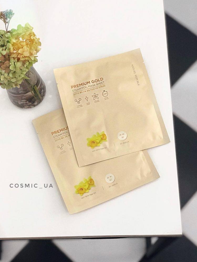 Премиальная Омолаживающая Маска С Морским Коллагеном И Коллоидным Золотом Nature Republic Premium Gold Steam Foil Mask Sheet