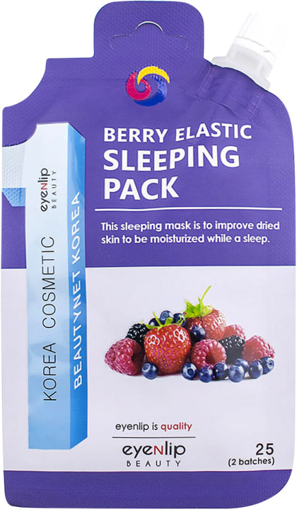 Маска ночная увлажняющая с ягодами для лица Eyenlip BERRY ELASTIC SLEEPING PACK 25ml