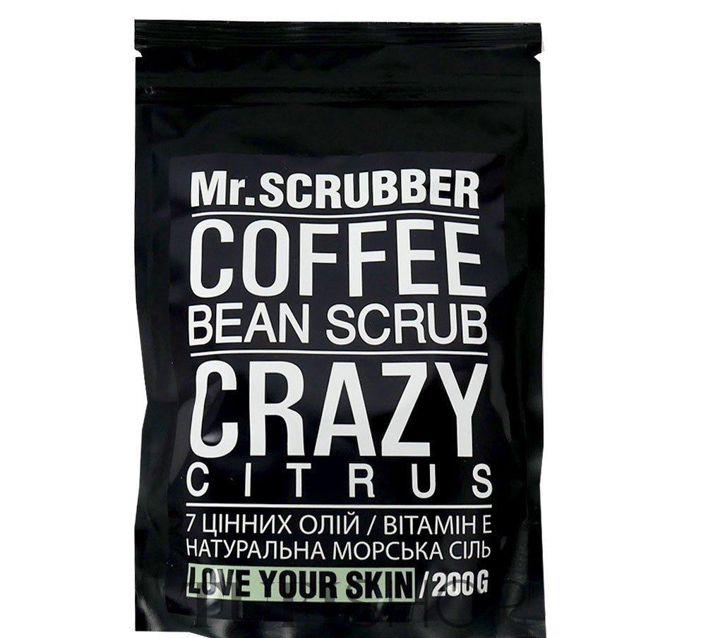 Скраб кофейный с ароматом цитруса для тела Mr.Scrubber Crazy Citrus 200g