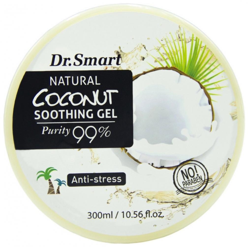 Гель многофункциональный увлажняющий с экстрактом кокоса Sense of Care Dr.Smart Natural Coconut Soothing Gel 300ml
