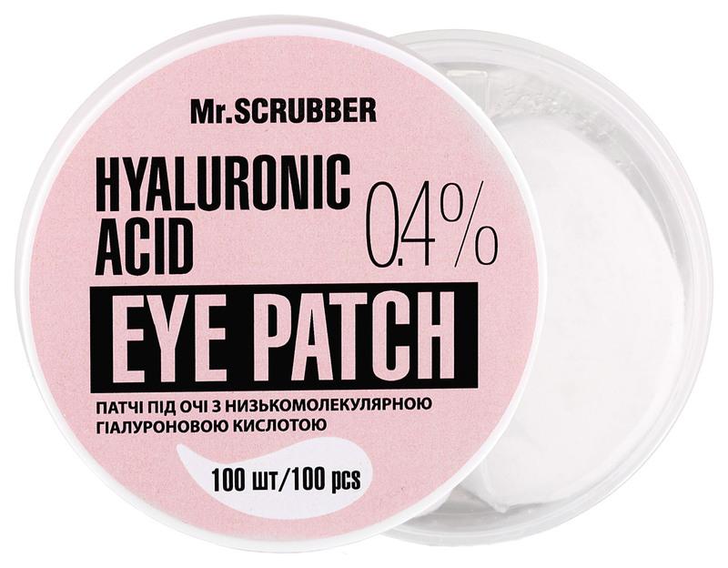 Патчи с гиалуроновой кислотой для глаз Mr.Scrubber Hyaluronic Acid Eye Patch 0,4% 100шт