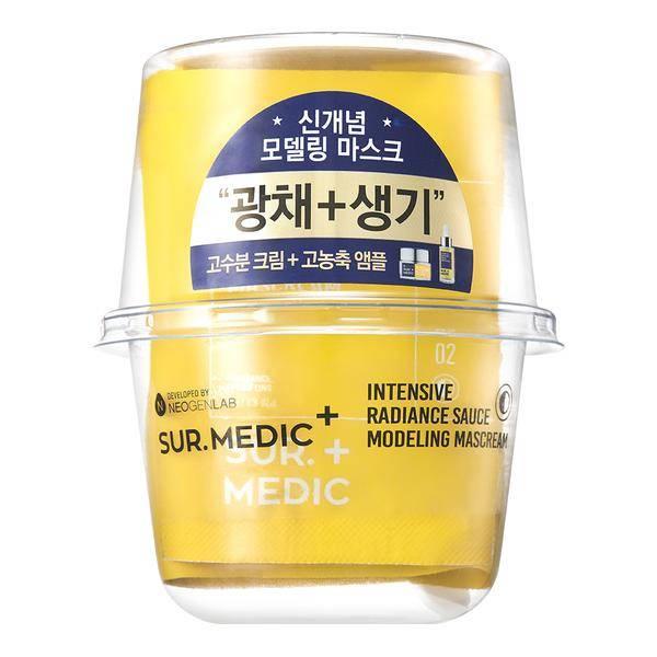 Осветляющая альгинатная маска Neogen SUR.MEDIC INTENSIVE RADIANCE SAUCE MODELING MASCREAM 2.4 oz / 69g
