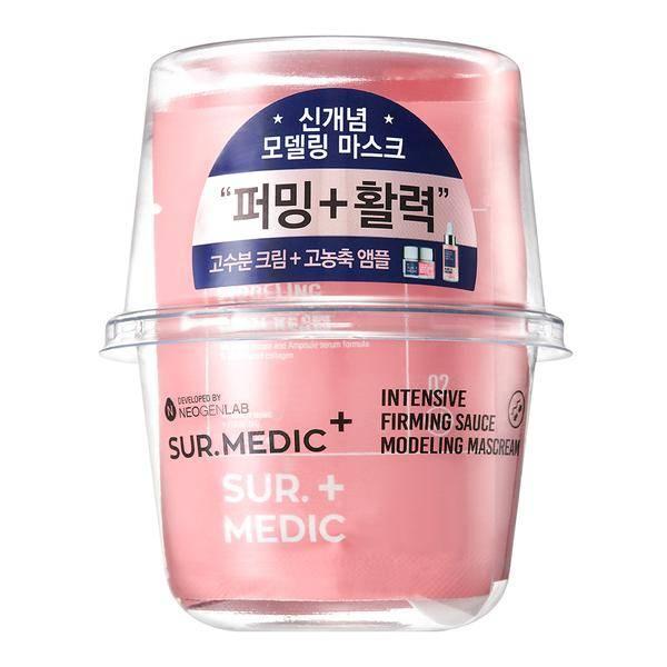 Омолаживающая альгинатная маска Neogen SUR.MEDIC INTENSIVE FIRMING SAUCE MODELING MASCREAM 2.4 oz / 69g