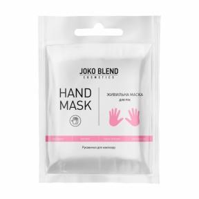 Маска-перчатки питательная с коллагеном для рук Joko Blend Hand Mask 20g