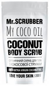 Скраб с кокосовым маслом для тела Mr.Scrubber My Coco Oil 200g