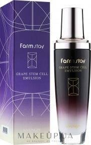 Эмульсия на основе стволовых клеток винограда FarmStay Grape Stem Cell Emulsion 130ml