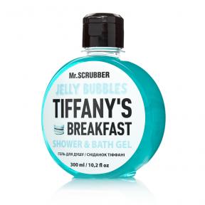 Гель для душа «Tiffany's Breakfast» Mr.Scrubber Jelly Bubbles Shower & Bath Gel, 300ml
