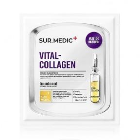 Тканевая увлажняющая маска с витаминным комплексом Neogen SUR.MEDIC+ Vital Collagen Mask 30g