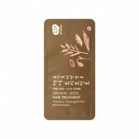 Органический Восстанавливающий Бальзам С Экстрактом Соевых Семян Whamisa Organic Seeds Hair Treatment