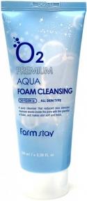 Пенка для умывания кислородная FarmStay O2 Premium Aqua Foam Cleansing 100ml