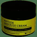 Крем Омолаживающий С Комплексом Пептидов Mizon Peptide Ampoule Cream 50ml