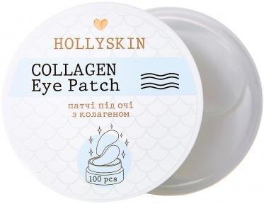 Патчи с коллагеном для глаз Hollyskin Collagen Eye Patch 100pcs