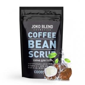 Скраб кофейный с кокосовым маслом для тела Joko Blend Coconut 200g