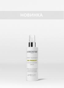 Кондиционер-спрей для облегчения расчесывания и блеска волос La Biosthetique Oil Therapy Conditioning Spray 150ml