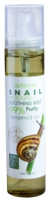 Мист увлажняющий с улиточным муцином FarmStay La Ferme Snail Moisture Soothing Mist 120ml