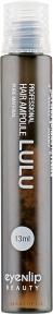 Филлер профессиональный ампульный для волос Eyenlip Professional hair ampoule LULU 13ml