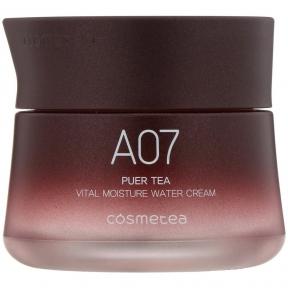 Крем для лица питательный с экстрактом черного чая Puer Tea, Vital Moisture Deep Cream Cosmetea 10ml