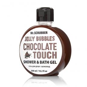 Гель для душа «Chocolate» Mr.Scrubber Jelly Bubbles Shower & Bath Gel, 300ml