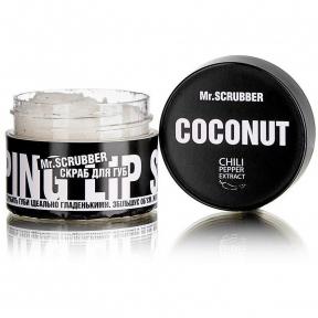 Скраб сахарный с ароматом кокоса для губ Mr.Scrubber Wow Lips Coconut 35ml