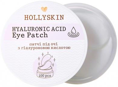 Патчи с гиалуроновой кислотой для глаз Hollyskin Hyaluronic Acid Patch 100pcs