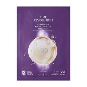 Маска Для Лица Омолаживающая С Ампульной Сывороткой Missha Time Revolution Night Repair Probio Ampoule Sheet Mask 40g
