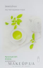 Тканевая маска Innisfree My Real Squeeze Green Tea Mask