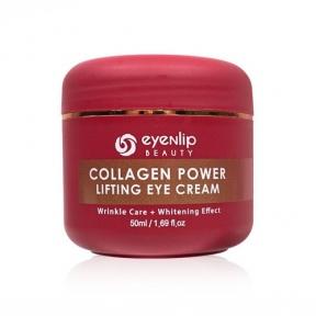 Крем для век омолаживающий с коллагеном Eyenlip Collagen Power Lifting Eye Cream 50ml