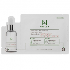 Маска увлажняющая двухступенчатая с гиалуроновой кислотой для лица Amplen Hyaluron Shot Ampoule 2 Step Mask 1ml/23 ml