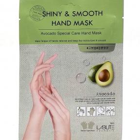 Маска Для Рук Питательная С Экстрактом Авокадо LABUTE Shiny & Smooth Hand Mask 14ml