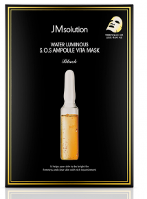 Маска Восстанавливающая С Комплексом Пептидов JM Solution Water Luminous S.O.S Ampoule Vita Mask 35 мл