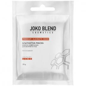 Маска альгинатная базисная универсальная для лица и тела Joko Blend Premium Alginate Mask 20g